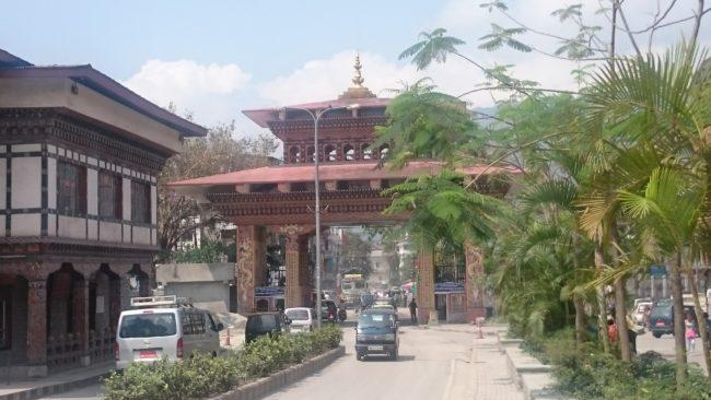 entry permit to bhutan