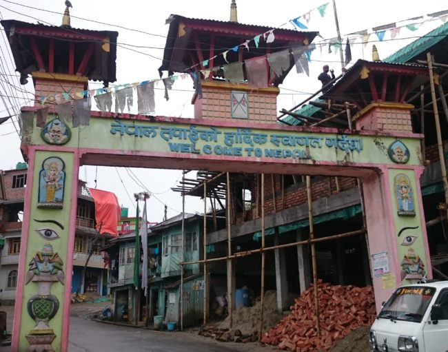 Nepal Darjeeling Border