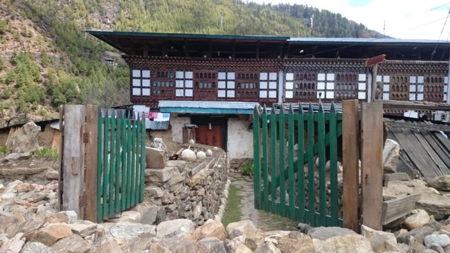 Haa Valley Ugyen's homestay