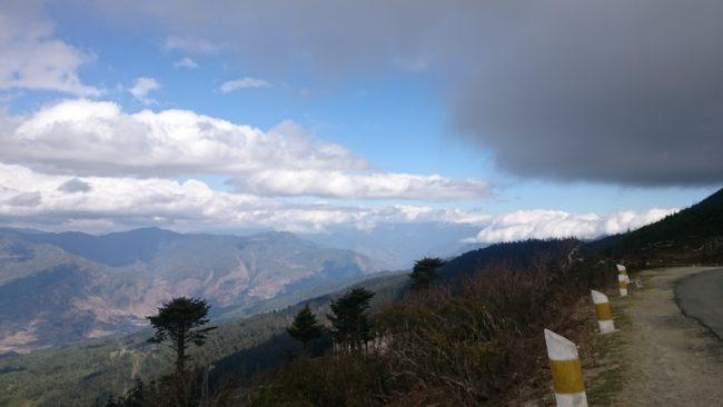 Che Le La Pass Bhutan