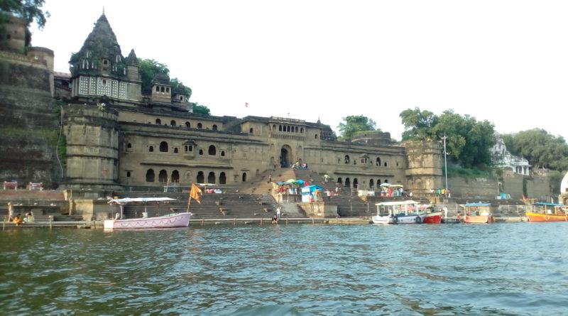 Maheshwar Ghat