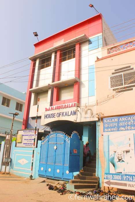 Rameswaram sightseeing